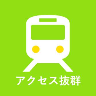 江坂駅から徒歩1分でアクセス抜群