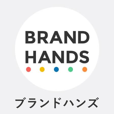 ブランドハンズのLINE査定の登録