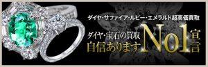 jewelry_R