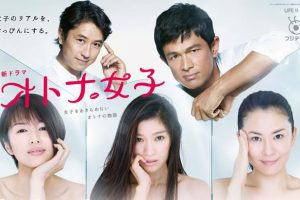 篠原涼子さん主演のドラマ『オトナ女子』で着用されたブランド品のまとめ