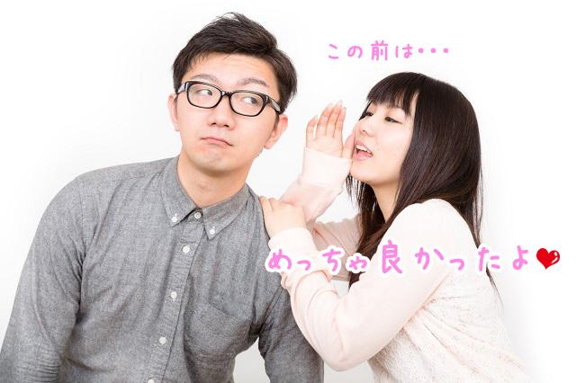 kuchikomi2_a