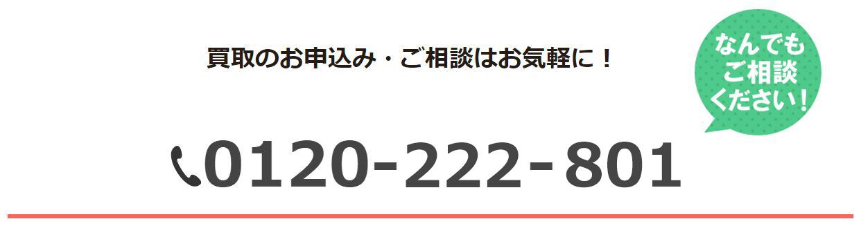 tel_number