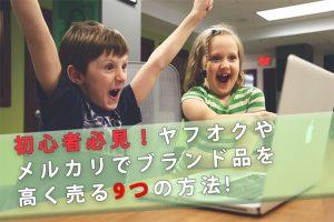 18金の喜平チェーンブレスレットをお買取り!吹田店