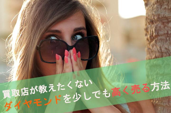 woman-400574_720