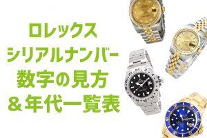吹田市店頭でK18/1.00ctダイヤのテニスブレスお買取り!