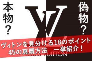 大阪でロレックスのデイトジャスト買取ならブランドハンズにお任せください!