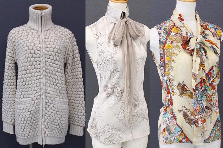 エルメスのお洋服を複数買取!|兵庫県ブランド品出張買取