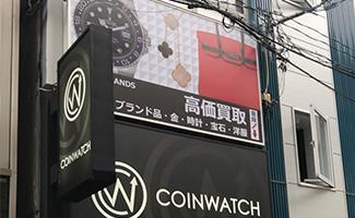 北新地店内写真02