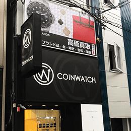 1階には「コインウォッチ」さんのお店の中へ入ってすぐ右手に階段があります。階段上がって2階がブランドハンズ梅田北新地店になります