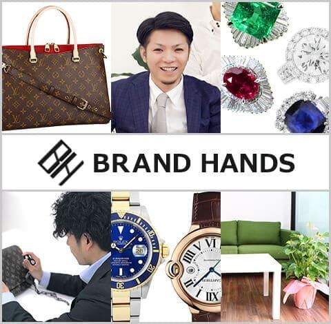 ブランド品の売却差をお考えのお客様へのメッセージ