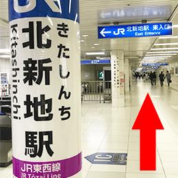 JR大阪駅中央改札口玄関の信号を渡ります