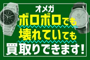 ブランド衣類・洋服・古着買取-吹田市江坂/大阪市都島区