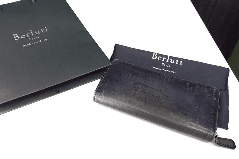 touko_berluti_wallet_buy