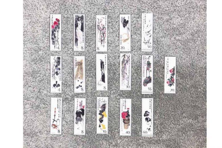 斉白石作品選 16種(中国切手)を高価買取|江戸堀のお客様