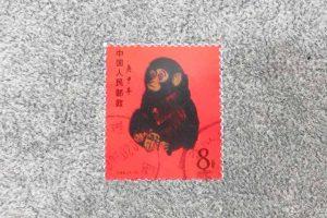 中国切手・赤猿の使用済み(消印あり)を買取|大阪府堺市のお客様