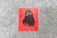 大阪中国切手買取