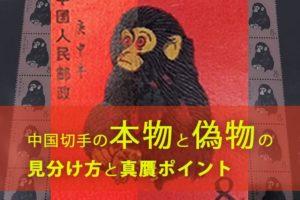 吹田店にて脱毛器のケノン(NIPL-2080)を買取しました!