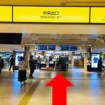 京阪枚方市駅改札を出たら真っすぐ進みます。