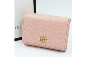 グッチのGGマーモント二つ折り財布を高価買取|枚方ビオルネ店