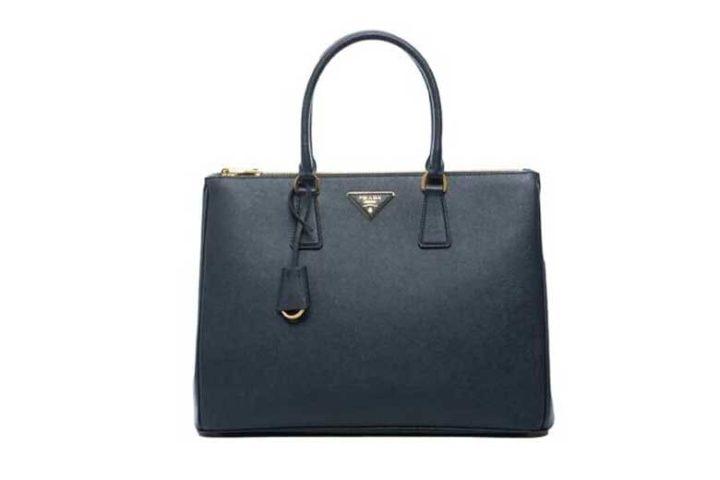 ブランドハンズJR西宮店にてプラダのビジネスバッグを高価買取